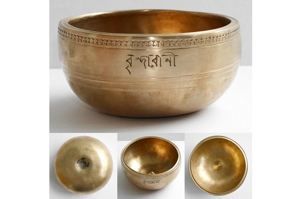 Superb Small G5 Antique Lingam Singing Bowl with Inscription