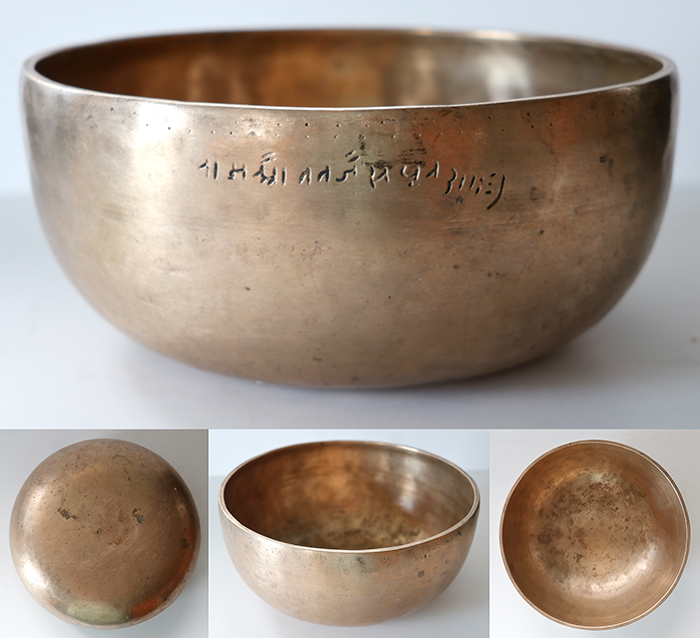 Superb Antique Thadobati Singing Bowl – Perfect Pitch F3 (175Hz) - Inscription