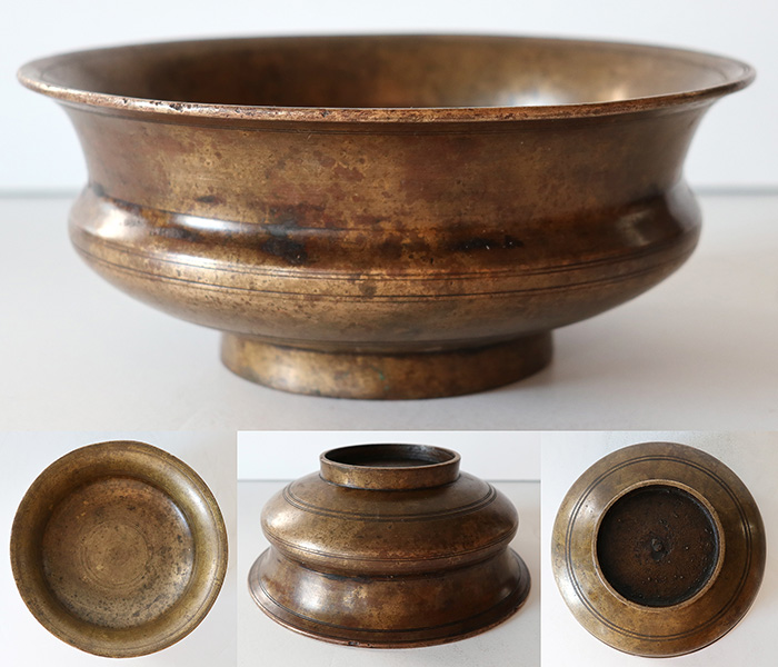 Rare Antique Offering & Singing Bowl.   Note: C#5 (Root Chakra)