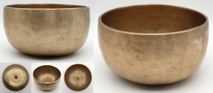 Rare Antique Lingam Singing Bowl – Concert Pitch C#4 - Inscription