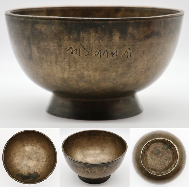Extremely Rare Antique Naga Singing & Healing bowl  – Inscribed