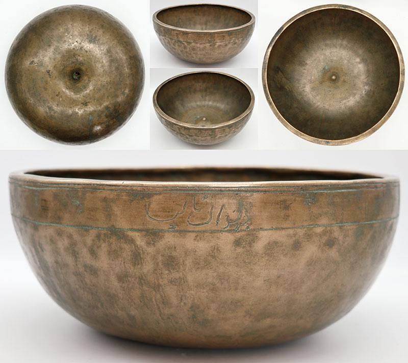 "Spectacular 17th-18th Century 10 ¾"" Inscribed Jambati-Lingam Singing Bowl – Fab G3"