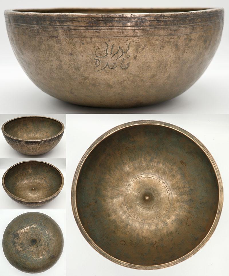 "Spectacular 11 ½"" Inscribed Antique Jambati-Lingam Singing Bowl – Perfect Pitch Eb3"