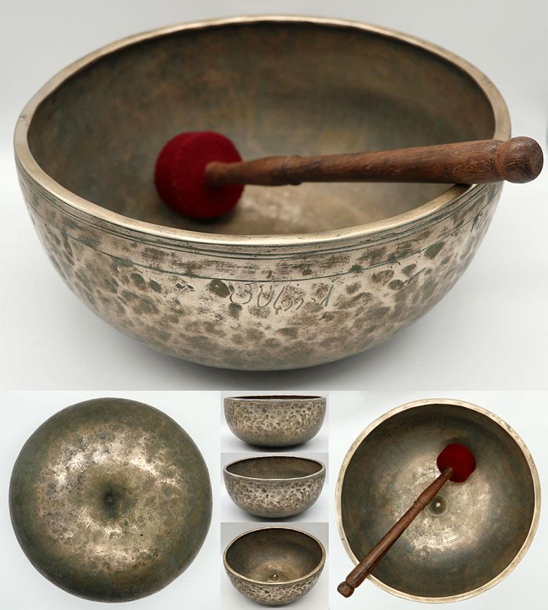 "Spectacular 11 ½"" Inscribed Antique Jambati-Lingam Singing Bowl – Perfect Pitch D3"