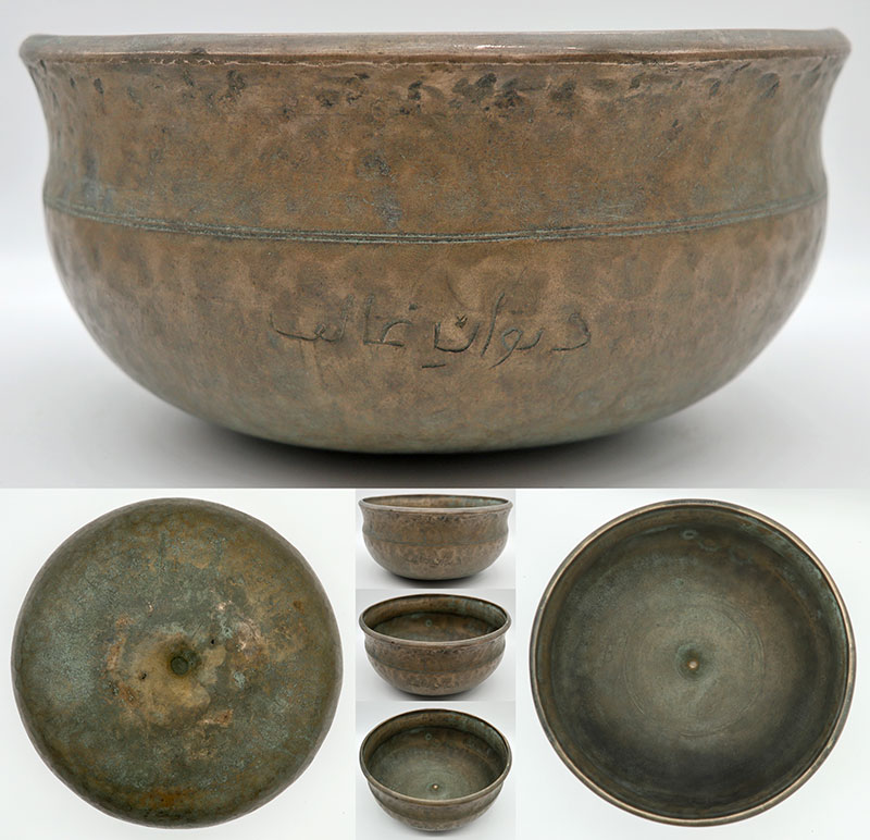 Extremely Rare Antique Ultabati-Lingam Singing Bowl – Inscribed & Eb3 (160Hz)