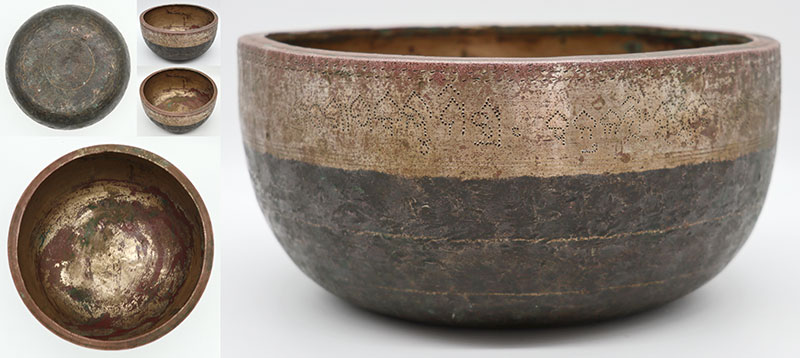 Heavy Large Ultra-Thick Inscribed Antique Thadobati Singing Bowl – Thickest Bowl Ever!