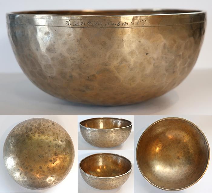 """Superior Quality 9 """" Antique Jambati Singing Bowl – C3 (133Hz) - Inscription"""