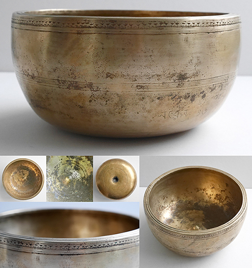 Extra-Thick G#4 Antique Lingam Singing Bowl with Inscription