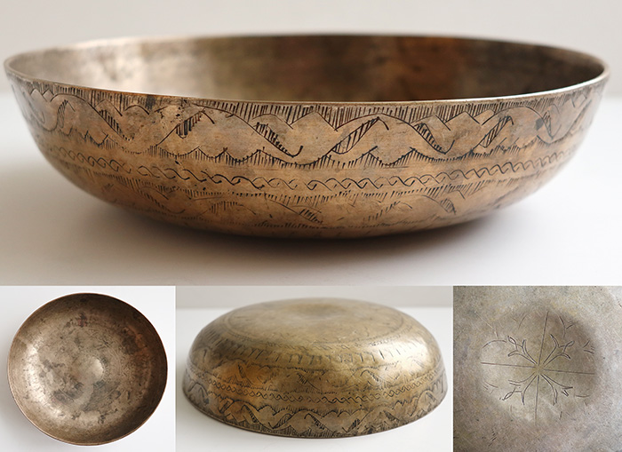 Rare Decorated Antique Tibetan Manipuri Singing/Offering Bowl/Gong