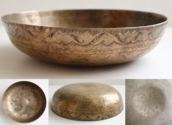 Rare Decorated Antique Tibetan Manipuri Singing/Offering Bowl/Gong
