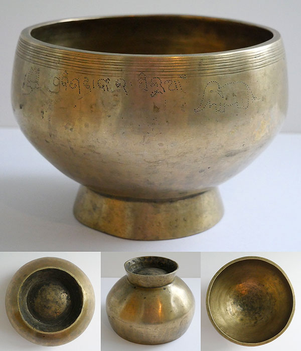 Antique Naga/Pedestal Singing and Healing Bowl  - E4 (333Hz) Inscription with Elephant