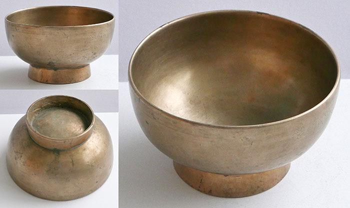 Small Antique Naga Singing and Healing Bowl – C#6 & C7 – Inscription - Reduced