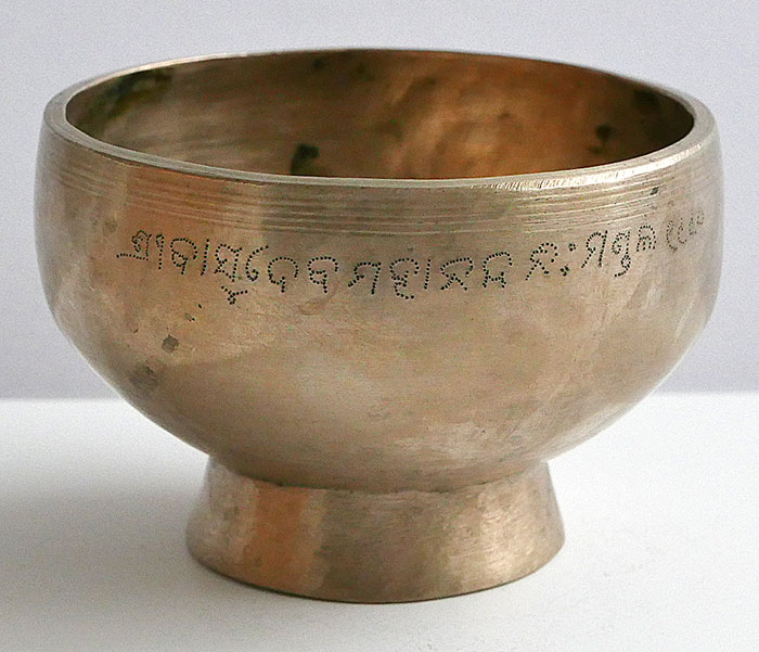 Small Antique Naga Singing and Healing Bowl – Concert Pitch D5 (587Hz)