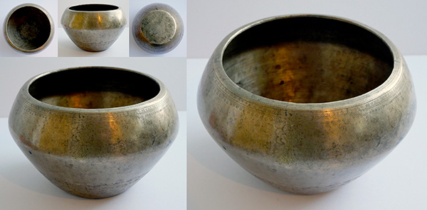 Unusual Antique 'Genie' Singing Bowl – Inscription with Tree & Peacock