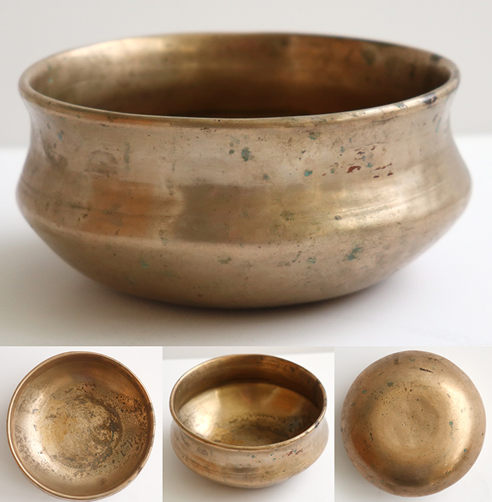 Interesting Small Antique Singing Bowl – C5 (524Hz)